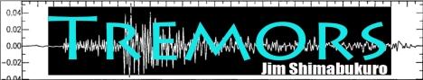 Tremors 02