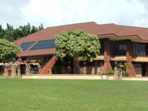 Front view of Kapiʻolani Community College Library.